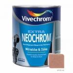 Neochrom Extra 83 Χρυσό 200ml