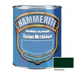 Hammerite Γυαλιστερό Κυπαρισσί 750ml