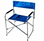Πολυθρόνα Μεταλλική Πτυσσόμενη 57x47x80cm Μπλε
