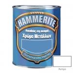 Hammerite Σατινέ Λευκό 750ml