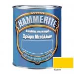 Hammerite Γυαλιστερό Κίτρινο 750ml