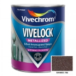 Vivelock Metallized 706 Χαλκός 750ml