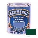Hammerite Γαλβανιζέ Κυπαρισσί 750ml