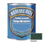 Hammerite Σφυρήλατο Κυπαρισσί 750ml