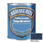 Hammerite Σφυρήλατο Μπλε Αιγαίου 750ml