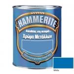 Hammerite Γυαλιστερό Βαθύ Μπλέ Dark Blue 750ml