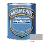 Hammerite Μεταλλιζέ Γκρι 750ml
