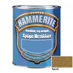 Hammerite Σφυρήλατο Χρυσό 750ml