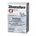 Γλουτολίνη Cl Platinum