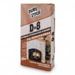 D-8 Πυρίμαχο συγκολλητικό και σφραγιστικό κονίαμα για πυρότουβλα