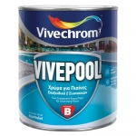 Vivepool Χρώμα Πισίνας Συστατικό Β 750ml