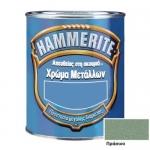 Hammerite Μεταλλιζέ Πράσινο Λαδί 750ml