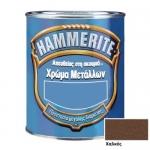 Hammerite Μεταλλιζέ Χαλκός 750ml
