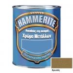 Hammerite Μεταλλιζέ Χρυσό 750ml