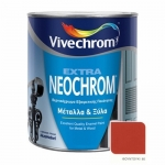 Neochrom Extra 80 Φουντούκι 200ml