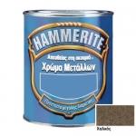 Hammerite Σφυρήλατο Χαλκός 750ml