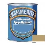 Hammerite Γυαλιστερό Χρυσό 750ml