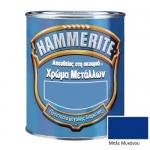 Hammerite Γυαλιστερό Μπλε Μυκόνου 750ml