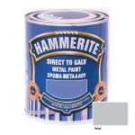 Hammerite Γαλβανιζέ Ασημί 750ml