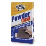 Powder Coat 25kg Λευκός