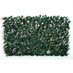 Φυλλωσιά Σκούρο Πράσινο Με Ξύλινο Πτυσσόμενο Πλέγμα 100x300cm