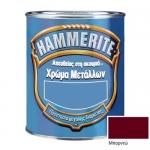 Hammerite Γυαλιστερό Βουργουνδίας Red Wine 750ml
