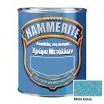 Hammerite Σφυρήλατο Μπλε Ιονίου 750ml