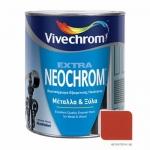 Neochrom Extra 80 Φουντούκι 750ml