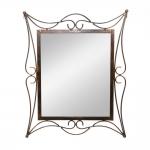Καθρέπτης Τοίχου Μπρονζέ