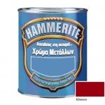 Hammerite Γυαλιστερό Πορφύρα 750ml